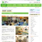 「保護者の評判が高い」保育園ランキング <br>(東京・千代田区、平成30年度)