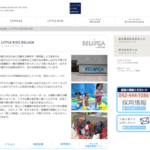 「保護者の評判が高い」保育園ランキング  <br>(東京・調布市、平成30年度)
