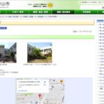 【過去のランキングです】保護者の評判が高い保育園ランキング(東京・東村山市、平成30年度)