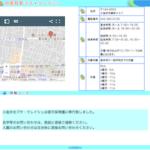 「保護者の評判が高い」保育園ランキング  <br>(東京・小金井市、平成30年度)