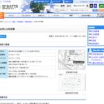 「保護者の評判が高い」保育園ランキング  <br>(東京・世田谷区、平成30年度)