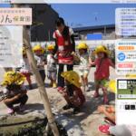 「保護者の評判が高い」保育園ランキング(東京・足立区、平成30年度)