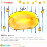 【過去のランキングです】「保護者の評判が高い」保育園ランキング(東京・羽村市、平成30年度)