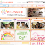 「保護者の評判が高い」保育園ランキング(東京・練馬区、平成30年度)