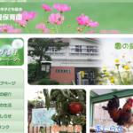 武蔵野市の保育園を探すなら「保護者の評判が高い保育園ランキング(平成31年度)」