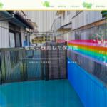 小平市の保育士転職・求人先を評価!働きやすい保育園ランキング公開【平成31年度版】