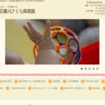 墨田区の保育士転職・求人先を評価!働きやすい保育園ランキング公開【平成31年度版】