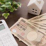 保育士向け「家賃補助」「給与補助」の実態は? 東京23区の家賃補助ランキング1位は千代田区の13万円!