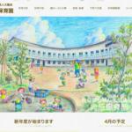 東大和市の保育園を探すなら「保護者の評判が高い保育園ランキング(令和2年度)」