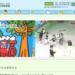 大田区の保育園を探すなら「保護者の評判が高い保育園ランキング(平成31年度)」