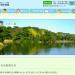 大田区の保育園を探すなら「保護者の評判が高い保育園ランキング(令和2年度)」